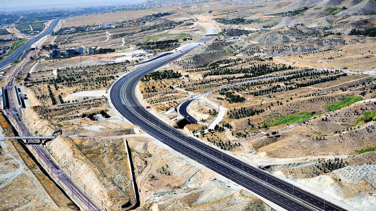 Road & Highway