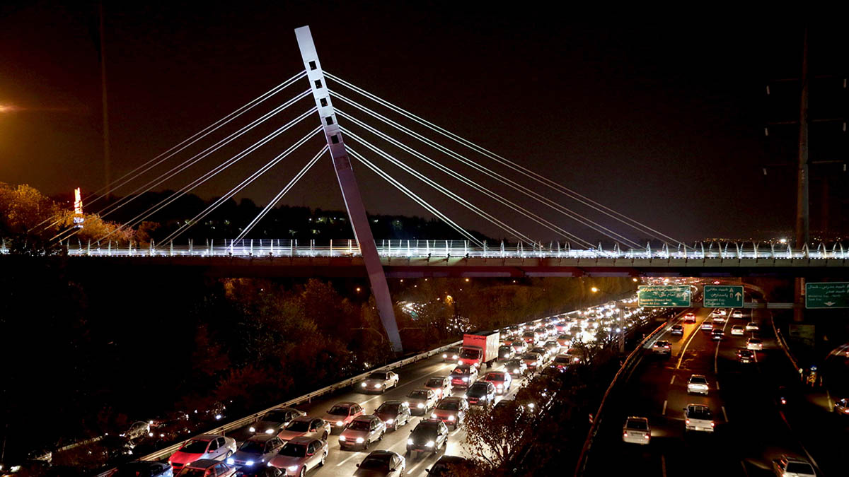 1st Abrisham Pedestrain Bridge