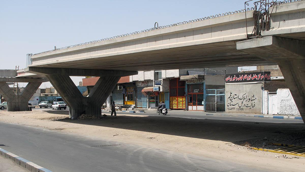 Amini Bayat Qom Bridge