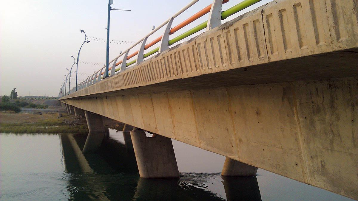 Dezful Fifth Bridge
