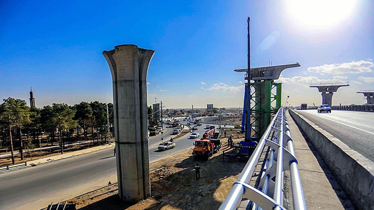 Esteghlal Square Interchange