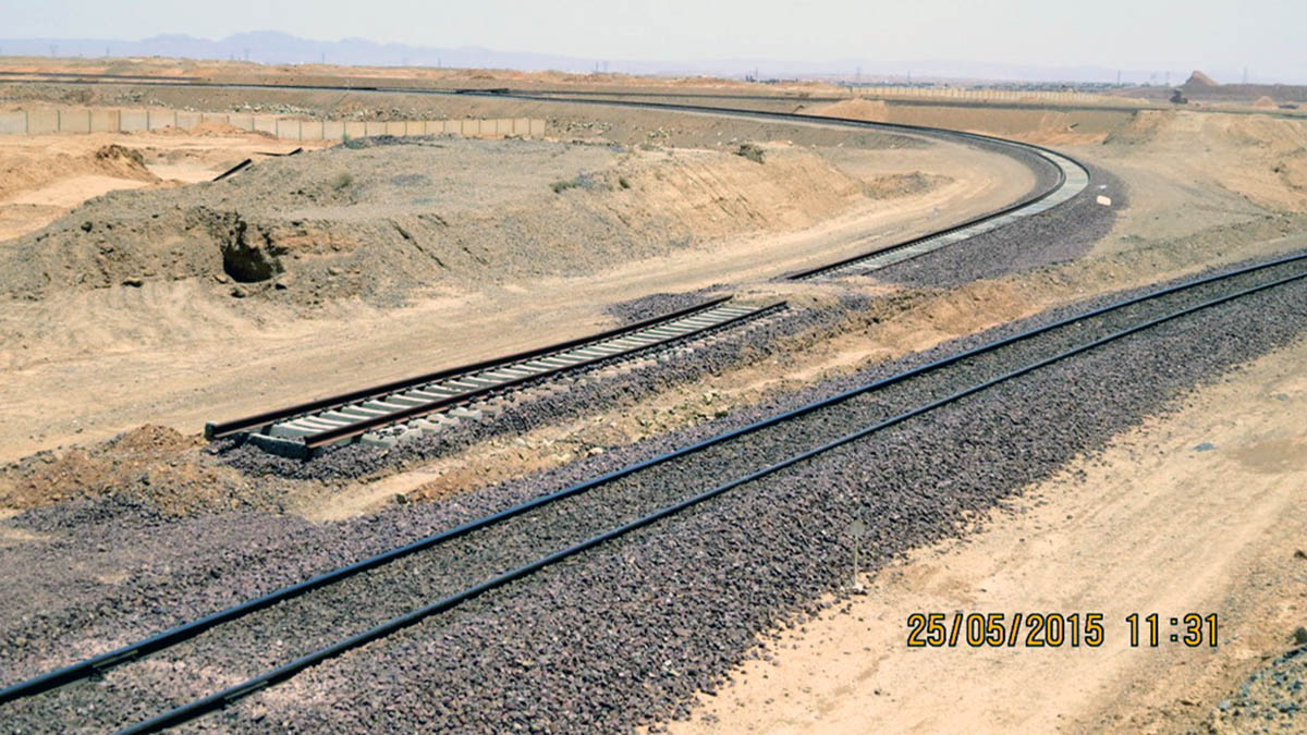 Garmanouri Railway and Station