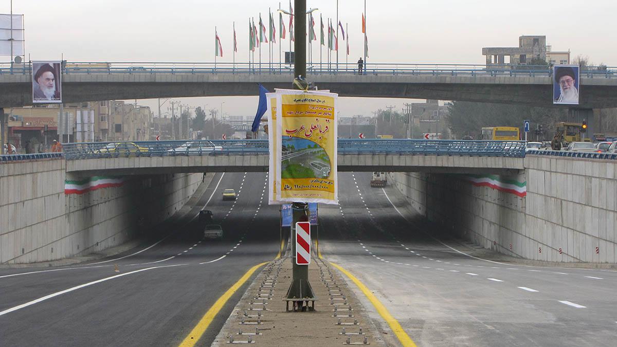 Kaveh- Jaber- Abureyhan Interchange