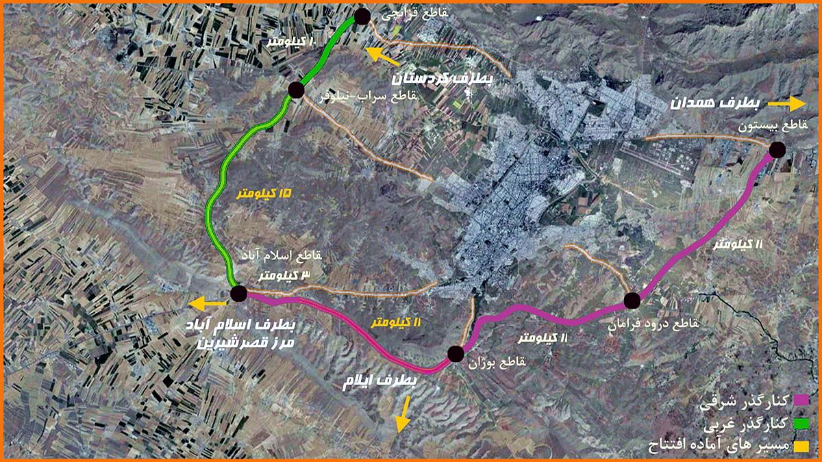 Kermanshah East Bypass