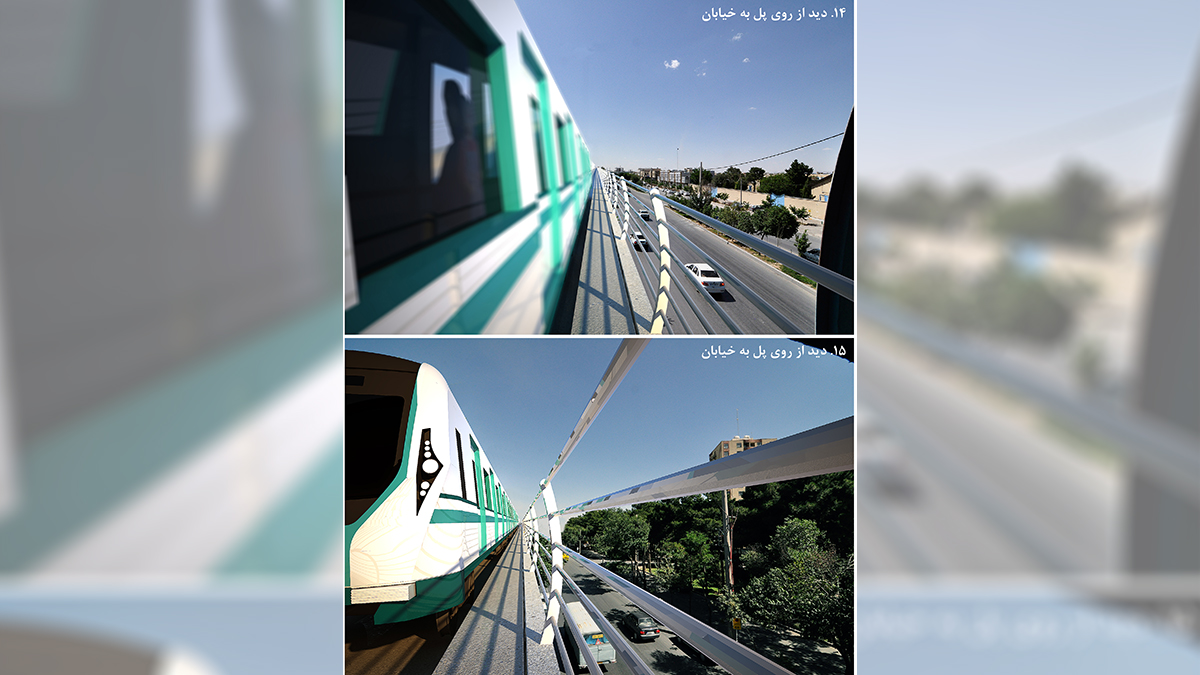Line 1 of Isfahan Urban Railway