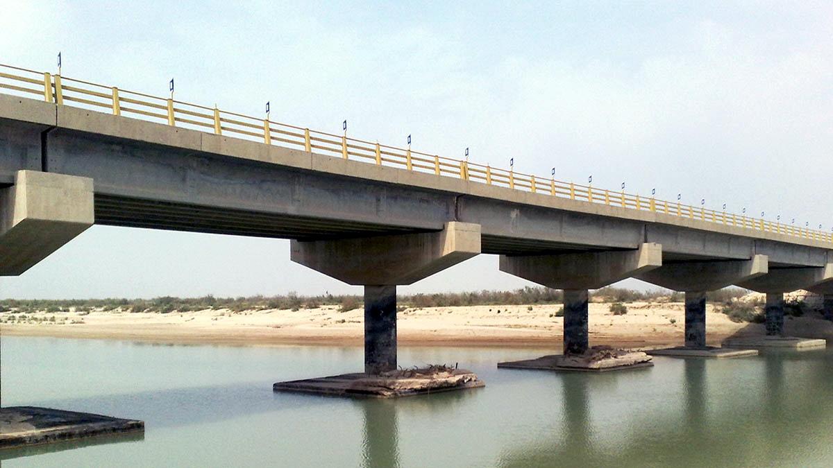 Mond Second Bridge