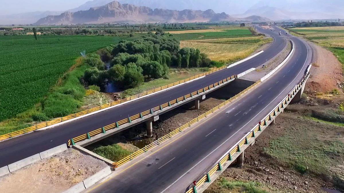 Razavar Bridge