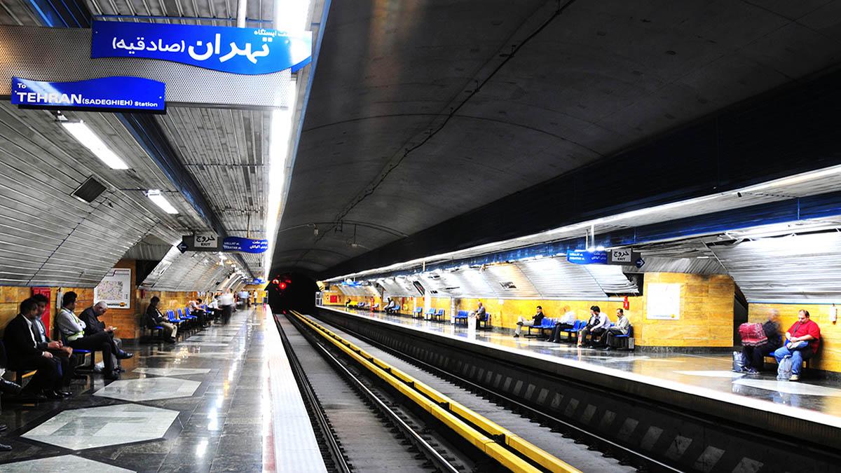 Tehran Urban Railway Stations