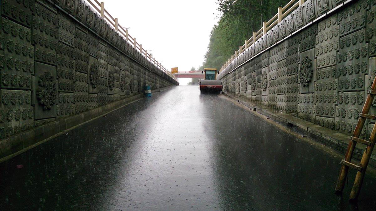 Ziaodini Interchange