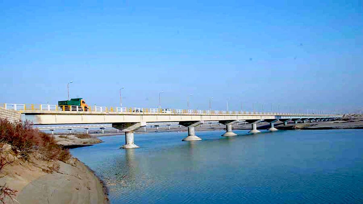 Mond First Bridge